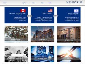 Mishorim.com