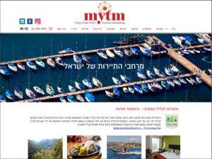 mytm.co.il