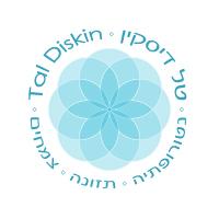 טל דיסקין - רפואה טבעית